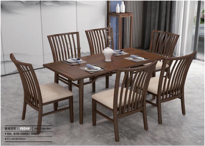 餐廳實木長餐桌