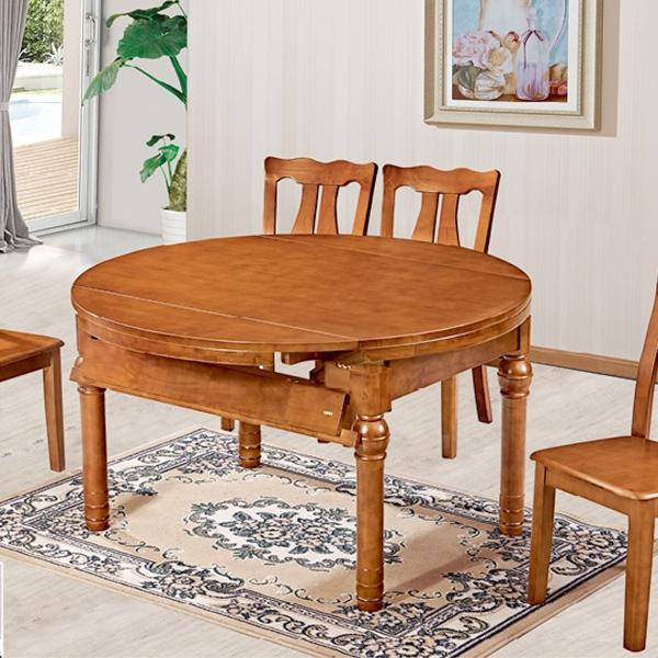 實木跳臺餐桌
