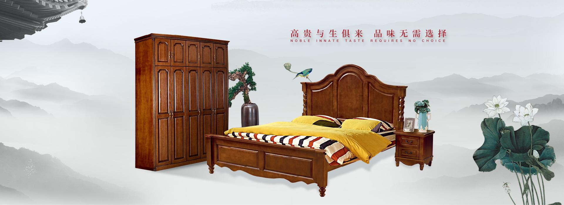 實木套房家具